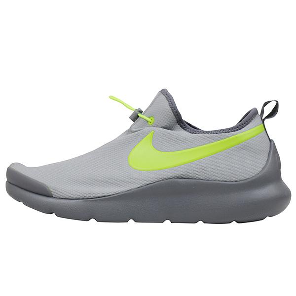Nike Air Max 95 Ultra Essential Grey minmage.nu