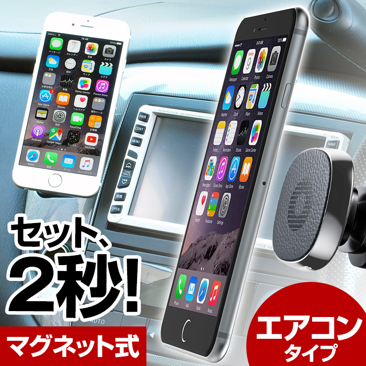 Audio & Video Replacement Parts Car Holder 360 Degree Mobile Phone Holder For Ipad Samsung Xiaomi Holder Stand For Iphone 8 X Air Vent Mount