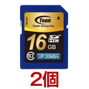 送料無料 SDカード 16GB class10 SALE メモリーカード SDHCカード 最安値 10年保証付 TEAM 最大20MB お買得2個セット おすすめ 秒 チーム TG016G0SD28K