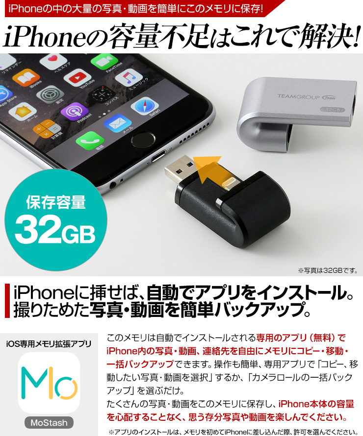 flash for iphone cocoromi club japan 32gb iphone usb memory storage apple 6980