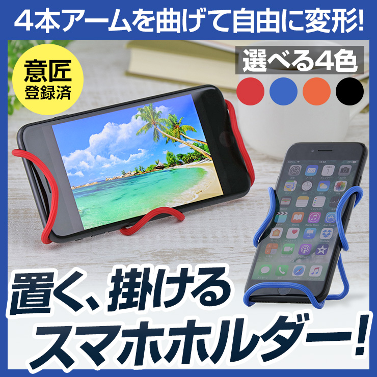 cocoromi club japan universal multi functional flexible phone grip