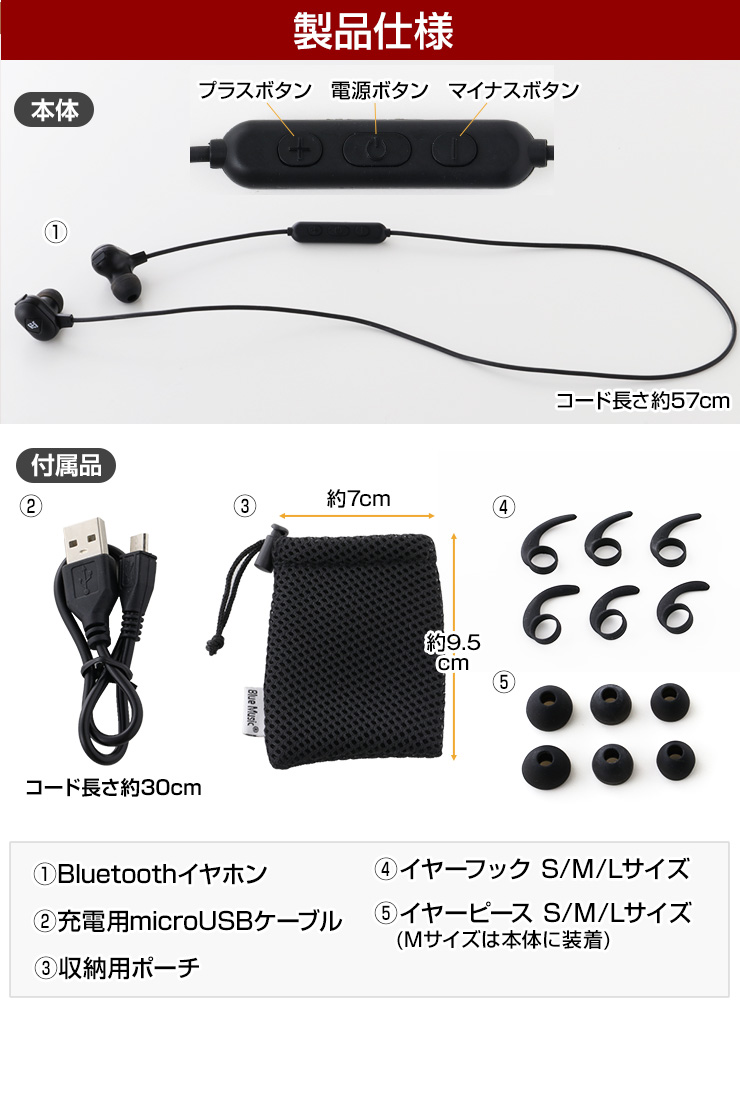 Waterproof Bluetooth 4 1 Earphone, APT-X Hight-Quality Sound with MIC  Hands-Free Call