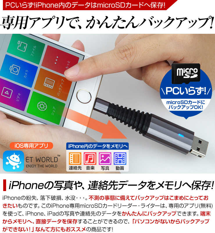 flash for iphone cocoromi club japan eyephone direct connection usb memory 6980