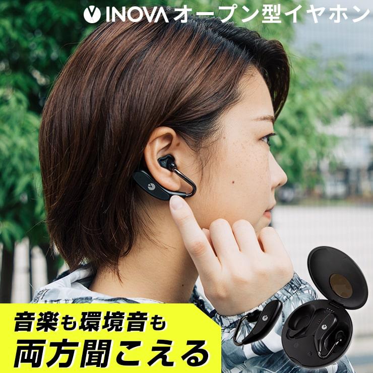 オープンタイプ イヤホン android アイフォン 運動 スポーツ 環境音 AAC IP67 おすすめ ランニング iphone8 イヤフォン 送料無料 ブルートゥース イヤーフィット ノビ ワイヤレスイヤホン 骨伝導とは違う オープンイヤー型 完全ワイヤレスイヤホン ワイヤレス 外音取り込み uu INOVA 数量限定アウトレット最安価格 耳かけ 充電 8 高音質 マイク付き 片耳 出荷 iphone7 12 Novi 通話 5.0 耳掛け bluetooth おしゃれ earFit 両耳