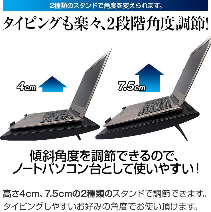 【5%クーポン SALE】ノートパソコンクーラー ノートパソコン スタンド 冷却 17インチ 冷却ファン ノートPC ノートPCクーラー ノートPCスタンド 冷却マット 静音 クーラー 冷却台 iPad