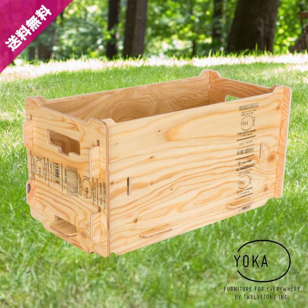 【送料無料】YOKA(ヨカ) PANEL TOOLBOX パネルツールボックス コンテナ 収納ボックス 組立式 木製ボックス 木箱 収納ケース おしゃれ かっこいい インテリア アウトドア用品 レジャー用品 キャンプ バーベキュー BBQ
