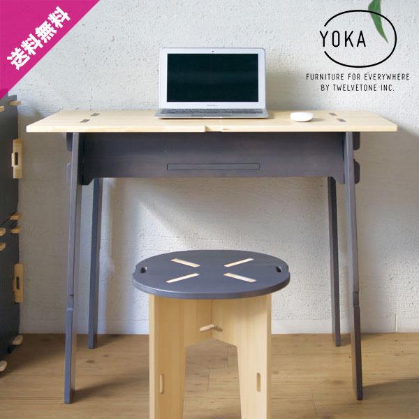 【送料無料】YOKA(ヨカ) WORK TABLE ワークテーブル 作業台 勉強机 ウッドテーブル 組立式 木製 おしゃれ かっこいい アウトドア用品 レジャーテーブル キャンプ バーベキュー BBQ