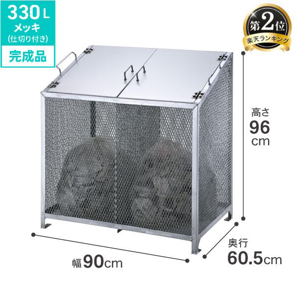 【4/9(火)20:00スタート!20%OFFクーポン】【送料無料】ダストBOX-S(溶融亜鉛メッキ)
