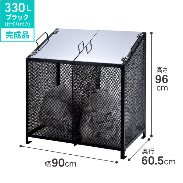 【4/9(火)20:00スタート!20%OFFクーポン】【送料無料】ダストBOX-S(静電焼付塗装)