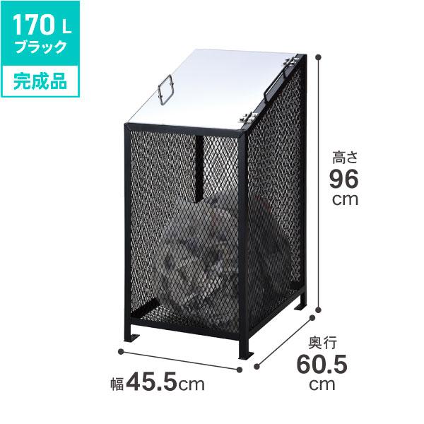 【土日限定!20%OFFクーポン】【送料無料】ダストBOX-S スリム(静電焼付塗装)