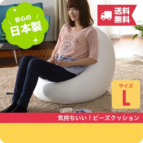 【メーカー直送】【送料無料】「SHIZUKU 雫 」 ビーズクッション A546