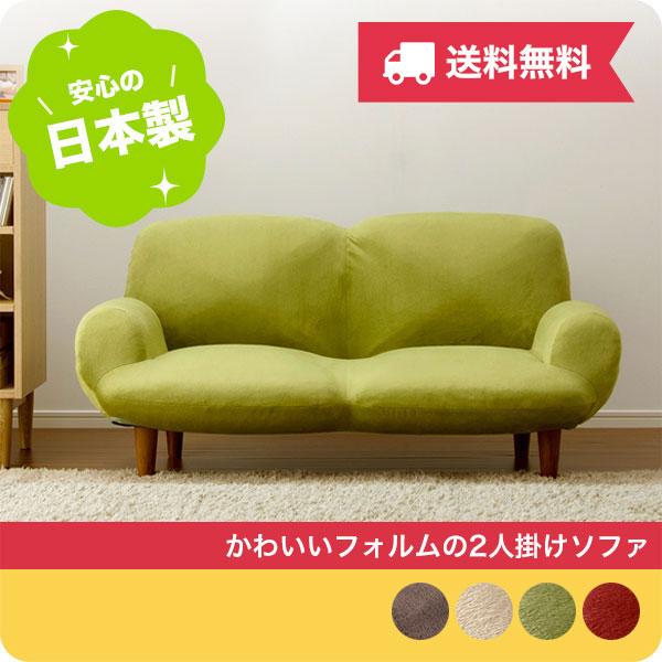 【メーカー直送】【送料無料】SUICA ソファ 2人掛 A616