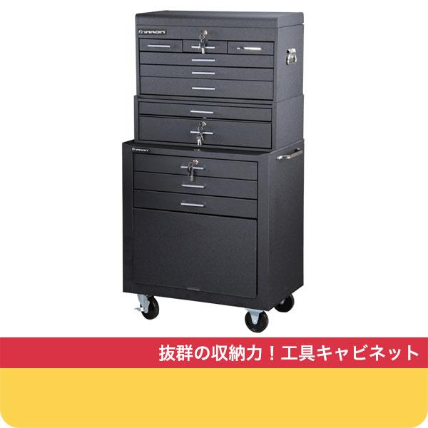 【送料無料】キャビネット3pcsセット