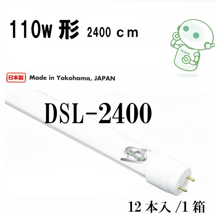 ソディックled 110W形 12本セット 直結工事必要LED 通販 DSL-2400ベーシック 《週末限定タイムセール》 日本製 工事業者様推奨 昼白色 消費電力36W LED蛍光灯 両側給電