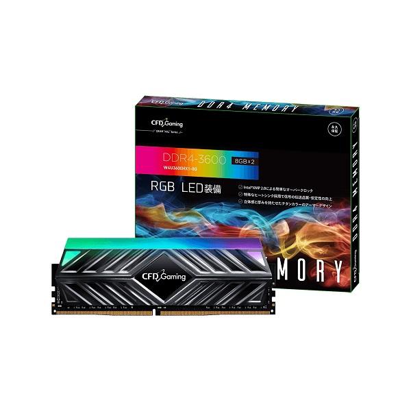 CFD W4U3600HX1-8G CFD Gaming HX1シリーズ DDR4-3600 デスクトップ用メモリ 8GBx2(Heatsink搭載)