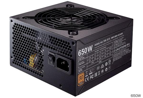Cooler Master MPX-6501-ACAAB-JP (PS772) [MWE Bronze 650W]80PLUS BRONZE認定取得。耐久性に優れた静音ファンを備え、高い安定性・品質を誇る電源ユニット