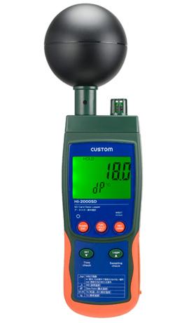 CUSTOM HI-2000SD データロガー熱中症指数計