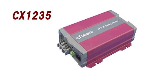 電菱 CX1235 バッテリー充電器CXシリーズ【代引き不可・直送のみ】