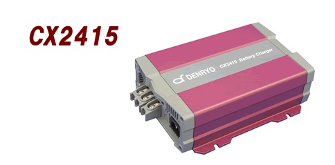 電菱 CX2415 バッテリー充電器CXシリーズ【代引き不可・直送のみ】