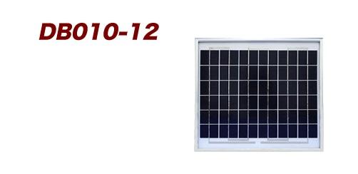電菱 DB010-12 中・小型太陽電池【代引き不可・直送のみ】