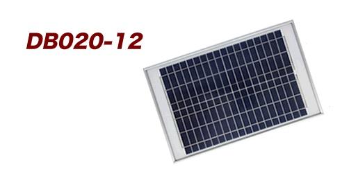 電菱 DB020-12 中・小型太陽電池【代引き不可・直送のみ】