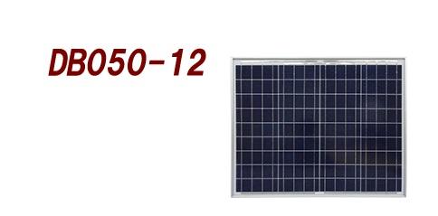 【エントリーでポイント5倍】電菱 DB050-12 大型太陽電池【代引き不可・直送のみ】