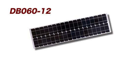電菱 DB060-12 大型太陽電池【代引き不可・直送のみ】