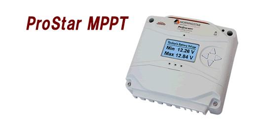 電菱 PS-MPPT-25M 太陽電池充放電コントローラ【代引き不可・直送のみ】