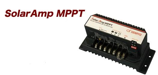 電菱 SA-MPPT-15L 太陽電池充放電コントローラ【代引き不可・直送のみ】