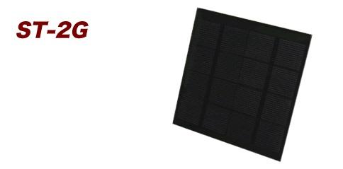 【エントリーでポイント5倍】電菱 ST-2G フレームレス太陽電池【代引き不可・直送のみ】