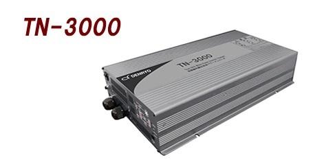 電菱 TN-3000-148G DC-AC正弦波インバータTNシリーズ【代引き不可・直送のみ】