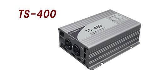 電菱 TS-400-124A DC-AC正弦波インバータTSシリーズ【代引き不可・直送のみ】