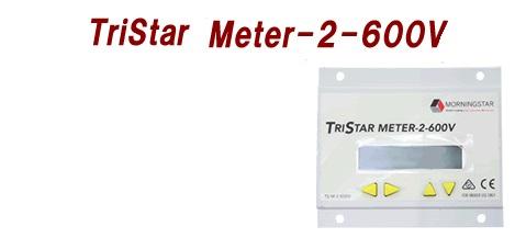 電菱 TS-M-2-600V コントローラオプション【代引き不可・直送のみ】