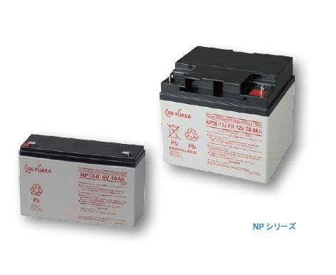 GSユアサ NP38-12J FR 標準タイプ 【代引き不可・直送のみ】