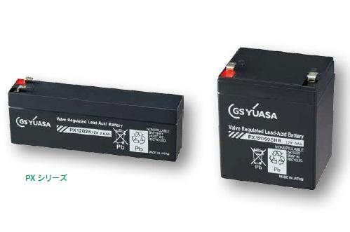 GSユアサ PX12026F1 高率放電タイプ 【代引き不可・直送のみ】