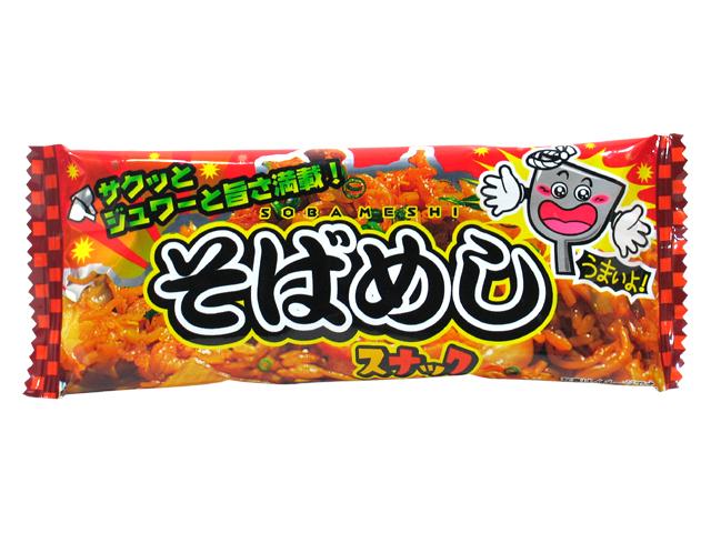 20円 そばめし メーカー直売 1袋 30個入 お菓子 やおきん スナック 駄菓子 至上