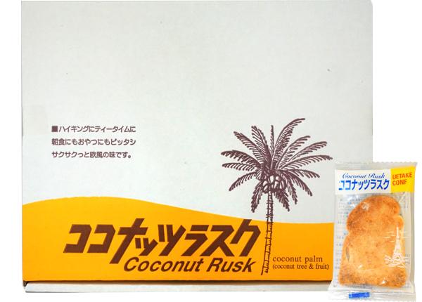 20円 日本ラスクフーズ ココナッツラスク [1箱 40個入] [1箱 30個入]【駄菓子 詰め合わせ 縁日 子供会 おやつ つかみどり ラスク】