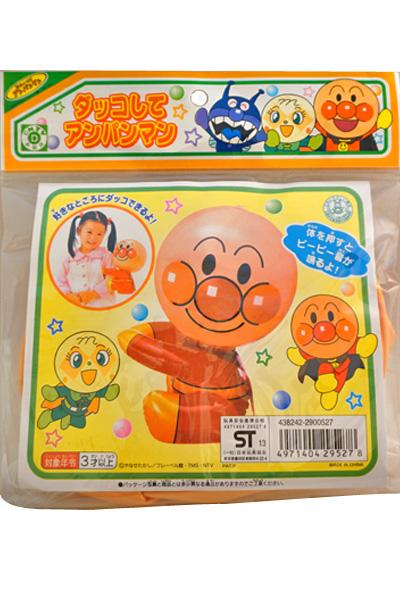 780円 ダッコしてアンパンマン 12個入