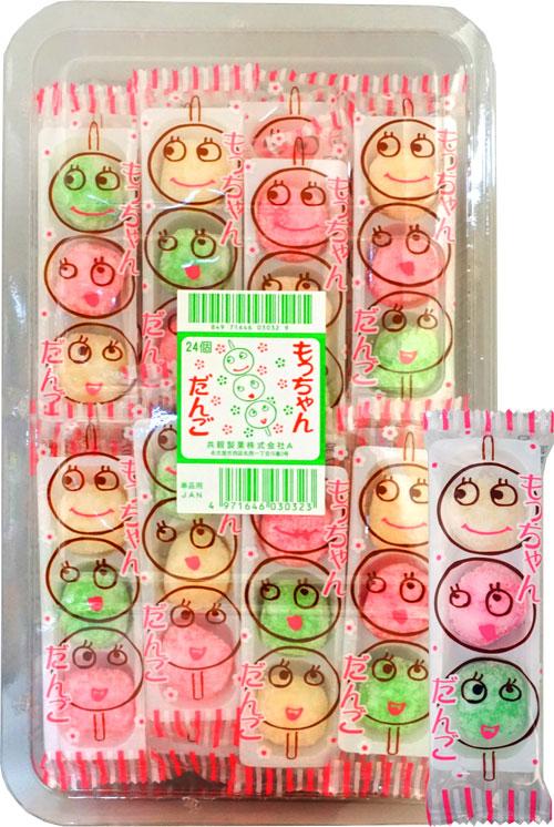 30円 ご予約品 もっちゃんだんご 1パック 24個入 駄菓子 共振 おやつ 餅 お菓子 セール