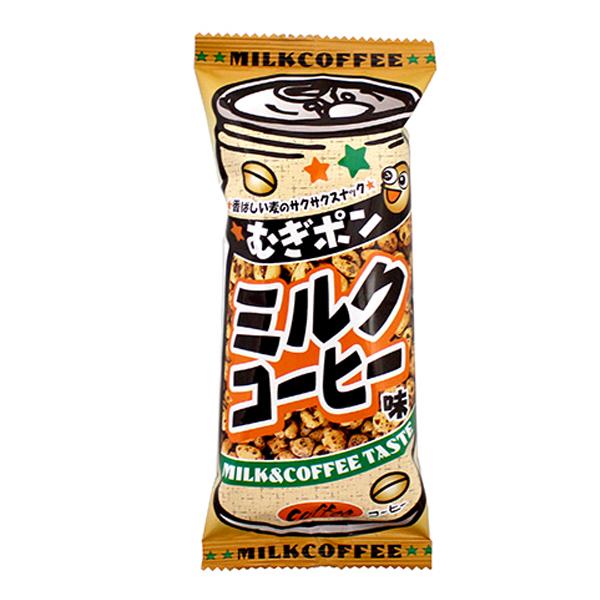 30円 むぎポンミルクコーヒー味 送料無料 人気ショップが最安値挑戦 1袋 20個入 駄菓子 麦 イベント 子供会 珈琲 むぎぽん まとめ買い