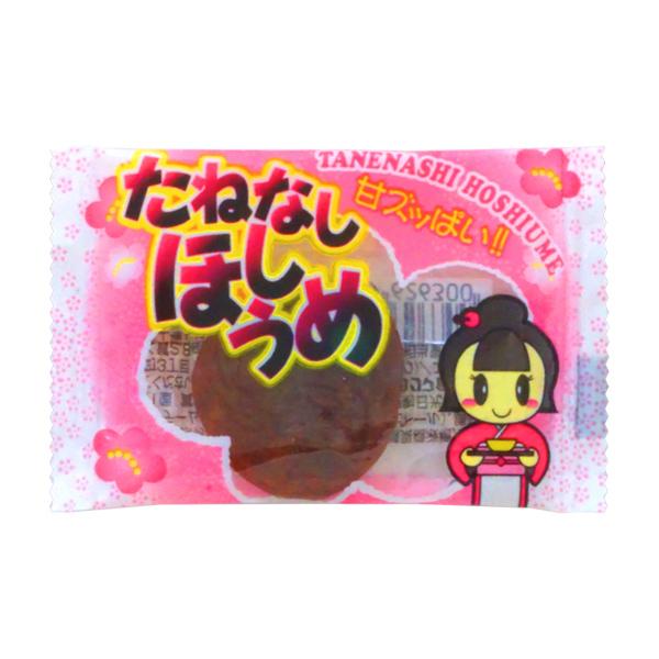 初回限定 10円 マーケティング たねなしほしうめ 1箱 50個入 駄菓子 梅 ノベルティ イベント ポイント消化 タクマ食品 お菓子 つかみどり