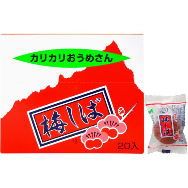 2020 新作 35円 村岡食品 梅しば 1箱 引出物 20個入 梅菓子 駄菓子 ノベルティ ポイント消化 お茶請け うめ まとめ買い