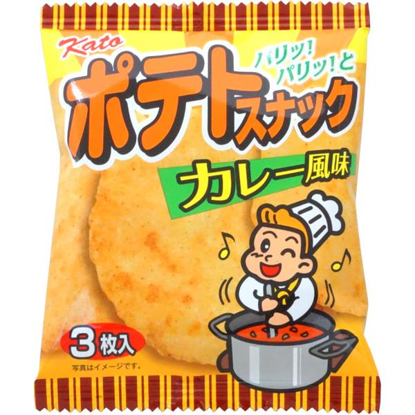35円 かとう製菓 ポテトスナック カレー風味 1箱 20個入 新作入荷 まとめ買い スナック お菓子 高価値 ノベルティ 景品