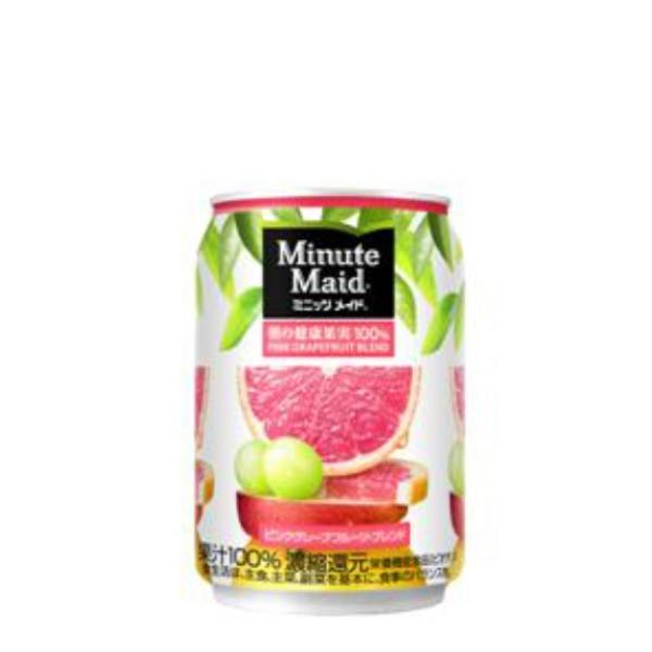 【3ケースセット】ミニッツメイドピンク・グレープフルーツ・ブレンド 280g缶×72本