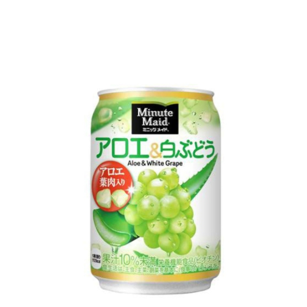 【3ケースセット】ミニッツメイドアロエ&白ぶどう 280g缶×72本