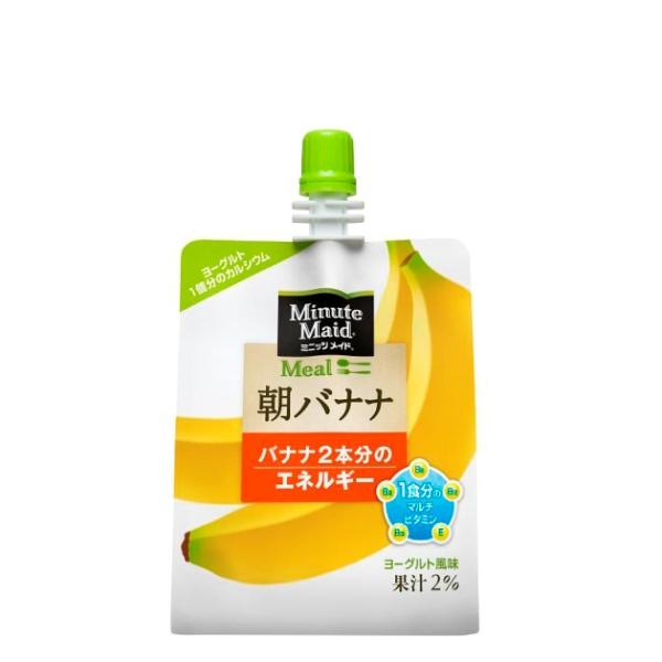 【4ケースセット】ミニッツメイド朝バナナ180gパウチ×96