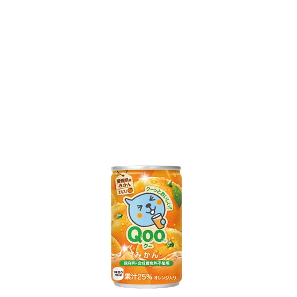 【4ケースセット】ミニッツメイドQooみかん 160ml缶×120本