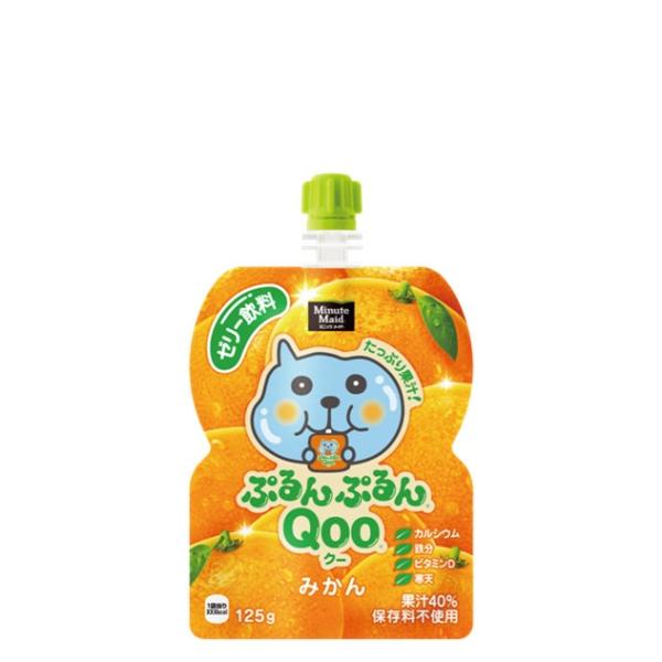 【3ケースセット】ミニッツメイドぷるんぷるんQooみかん125gパウチ×90
