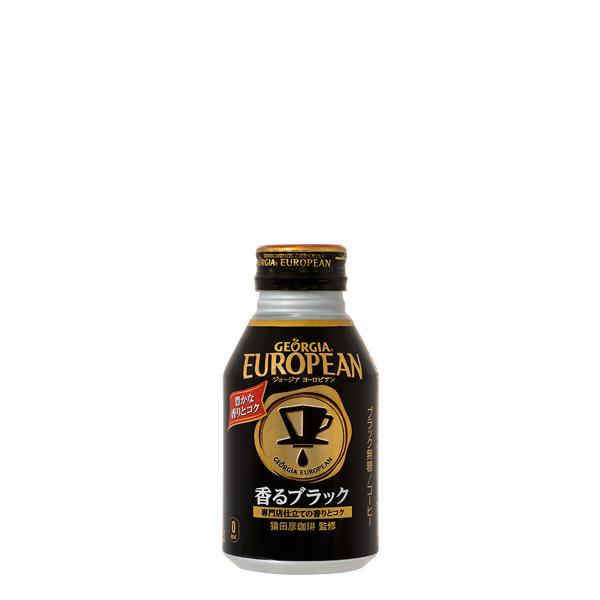 【2ケースセット】ジョージアヨーロピアン香るブラック 290mlボトル缶×48本