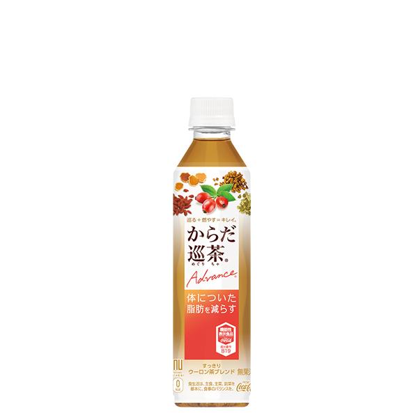 【2ケースセット】からだ巡茶Advance 410mlPET×48本【特保 トクホ お茶 コカ・コーラ ペットボトル】